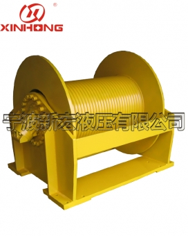 XHJ20 ton hydraulic winch (high speed motor gear reducer)