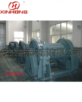 XHSJ20 ton hydraulic combined winch and oil cylinder brakes